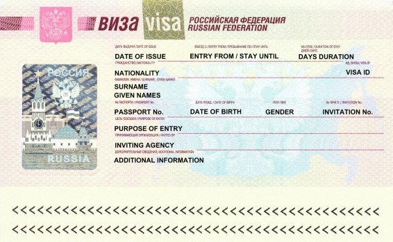 Visa-to-Russia-Passport-Traveler-2